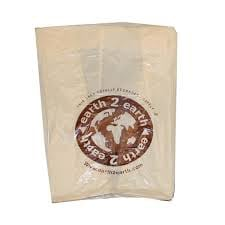 "26"" x 44"" Earth2Earth sacks cream"